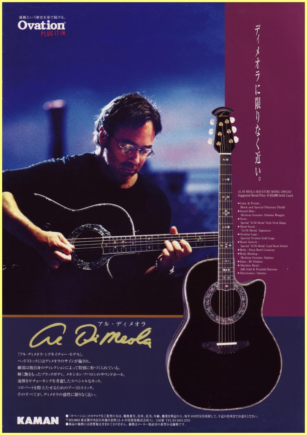 al di meola song book pdf